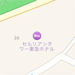 exif-location